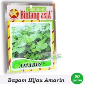 Benih/Bibit Bayam Hijau Amarin (Bintang Asia)