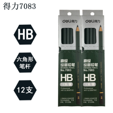 Deli 2B/2 H HB pensil heksagonal kotak murid penaIDR60200. Rp 62.300