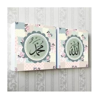 Hiasan Dinding Set / Dekorasi Shabby Chic - Lafadz Allah Muhammad, 250.000, Update. Hiasan Dinding ...