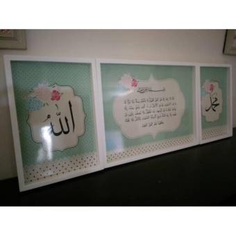 Kaligrafi ayat kursi dan Allah Muhammad Shabby Chic Frame Kayu polka shabby hijau