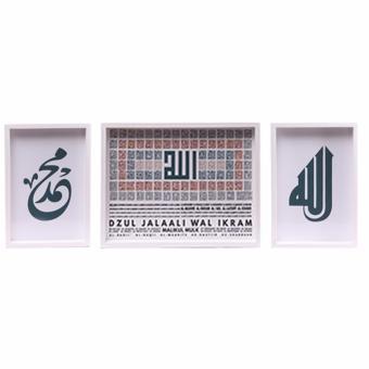 ... Poster Foil Emas Jumbo Kaligrafi Islam Asmaul Husna & Suratyasin Foju33 50 X 69 Cm; Page - 2. 69 x 50 cm 46 500 Update hiasan dinding lukisan kaligrafi