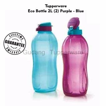 Harga Tupperware Eco Bottle 2L (2) Purple - Blue