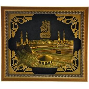 "Inno Foto Bingkai Kaligrafi Muslim F881 ""Masjidil Haram"" 11.8x10.2Inch - Gold"