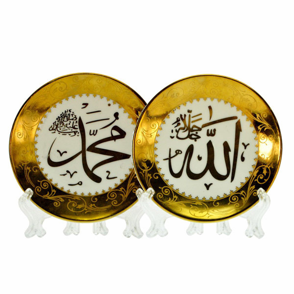 """Inno Foto Kaligrafi Keramik Muslim Piring """"Allah-Muhammad"""" Diameter 7.5 ..."""
