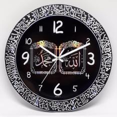 Jam Dinding Pioneer - Nuansa Islami Kaligrafi Ukir (Rainbow Colour) Black