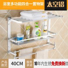 ... Rp 371 300 Jibaiju empat multifungsi toilet toilet dinding kamar mandi rak IDR371300