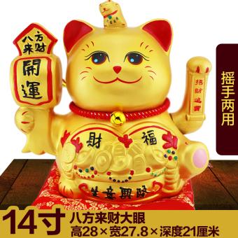 harga Jin Bao Melambaikan Membuka Hadiah Toko Tabungan Toples Keramik Lucky Cat Lucky Cat Lazada.co.id