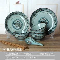 Hoover Piring Makan Tebal 8 4008t New Best Buy Indonesia Source · Jingdezhen keramik mangkuk nasi dan sumpit piring disk yang