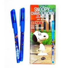 KENKO Gel Pen KE-100 - Snoopy (1 Lusin)
