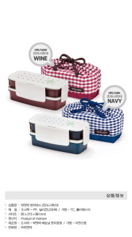 ... Lock & Lock Lunch Box 2 Layer Size L Color Wine With Bag 4