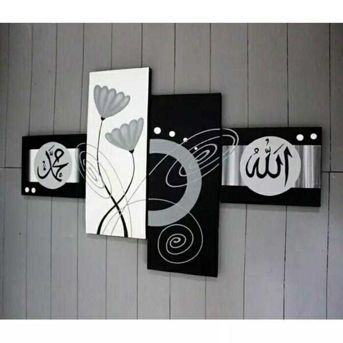 Kaligrafi Allah Dan Muhammad Hitam Putih Gambar Islami