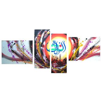 harga Lukisanku Lukisan Kaligrafi - B41-AB - Lukisan Tangan Lazada.co.id