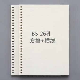 ... Buku Catatan Siswa Binder. Source · MUJI B5 sederhana transparan tali lepas sub-notebook shell
