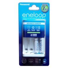 Panasonic Eneloop Basic Charger dengan 2 pcs Battery Enellop AA .