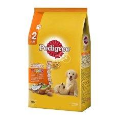 Pedigree Puppy Chicken, Egg and Milk Flavor 1.5 Kg