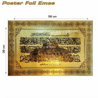 Poster Foil Emas: Ayat Kursi #FO30 - 38 x 58 cm .