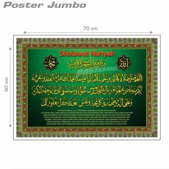 Poster Jumbo: Kaligrafi Islam Sholawat Nariyah #RLG32 - 50 x 70 cm