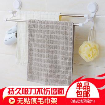 Pukulan jemuran handuk handuk mandi rak stainless steel batang ganda