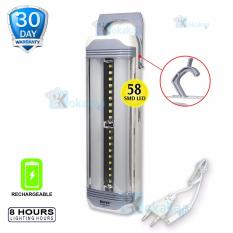 Surya Lampu Emergency SQL L801 Frosted Light LED 58SMD Rechargeable 8 Hours
