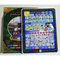 0960660004 | Mainan Tablet Elektronik Anak Edukasi Anak Muslim 4 Bahasa With LED