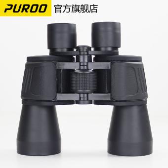 Update Harga 7×50 high-definition teropong perspektif manusia berharap kaca mata teleskop IDR282,900.00  di Lazada ID