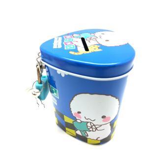 Daftar Harga Celengan Kaleng Kotak Gembok Mini Mol / Souvenir Kado - S213 Harga Rp 26,500 | Dokuprice.com