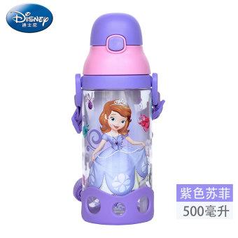 Disney Anak-anak Yang Lucu Penurunan Portabel Pp Ceret Gelas Plastik