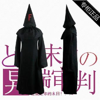 FFF Halloween pakaian cos pakaian