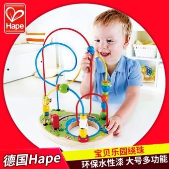 Harga Penawaran Hape anak usia dini mainan pendidikan multifungsi manik-manik manik-manik di