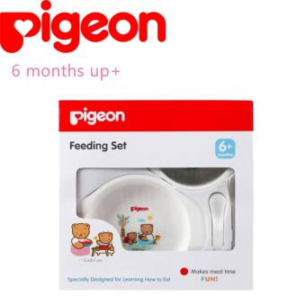 Harga Pigeon Feeding Set Mini 6M+