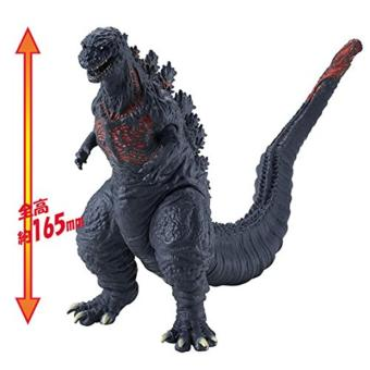 Harga Bandai Godzilla 2016 - Movie Monster Series Shin Godzilla