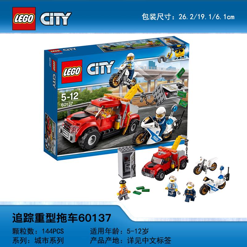 Lego dirakit seri kota pesawat Pemadam Kebakaran blok bangunan mobil