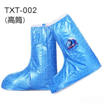 Jual LTMS Mahasiswa Portabel Tergelincir Hujan Sepatu Boot