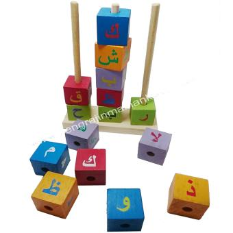 mainan edukasi anak - susun balok huruf hijayyah