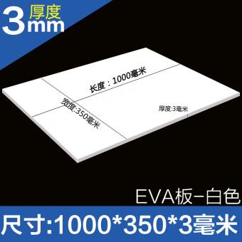 Meja pasir bahan model bangunan papan EVA