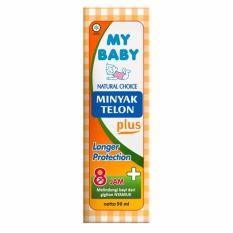 My Baby Minyak Telon Plus Longer Protection [90 mL]