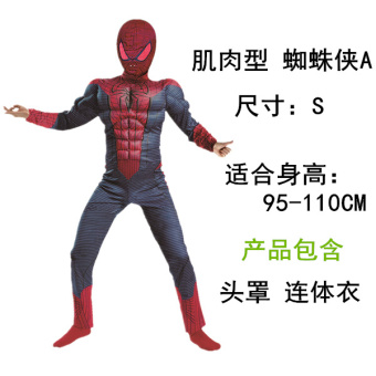 promo KICK ANDY HEROES Shopee Indonesia Source · Pahlawan kartun anak anak Halloween kostum Spider Man