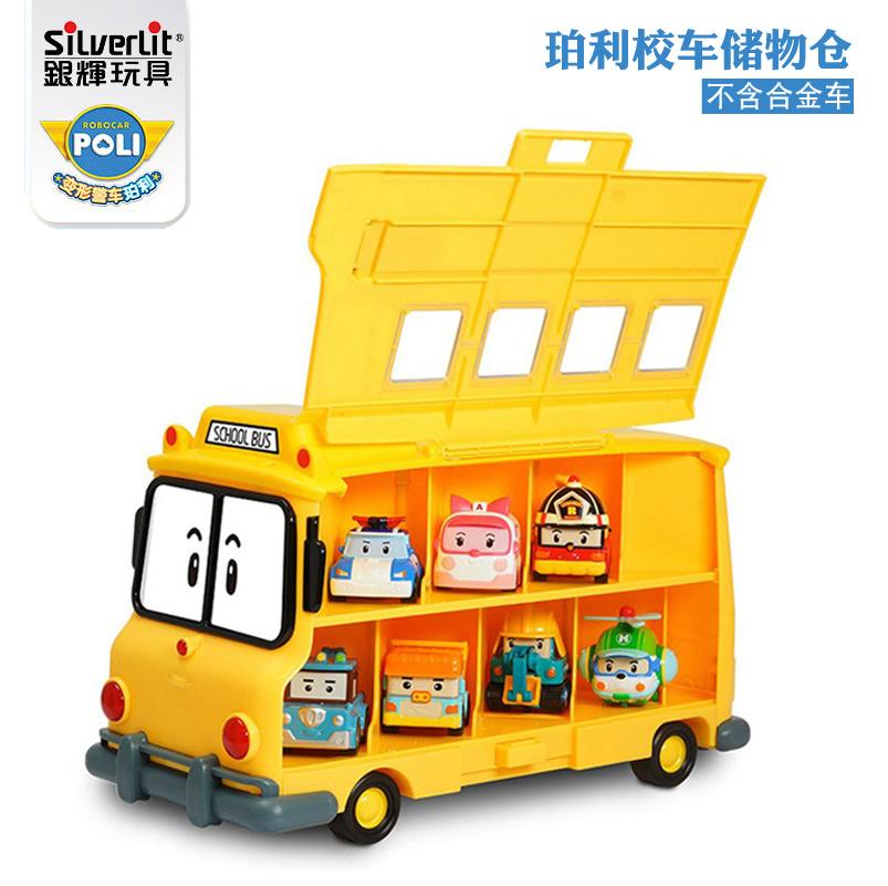 Shopping Comparison Silverlit baru penyelamatan truk mainan