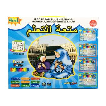 Toylogy Mainan Edukasi iPad Playpad Papan Tulis Muslim 4 Bahasa JJ-01 ( Indonesia English