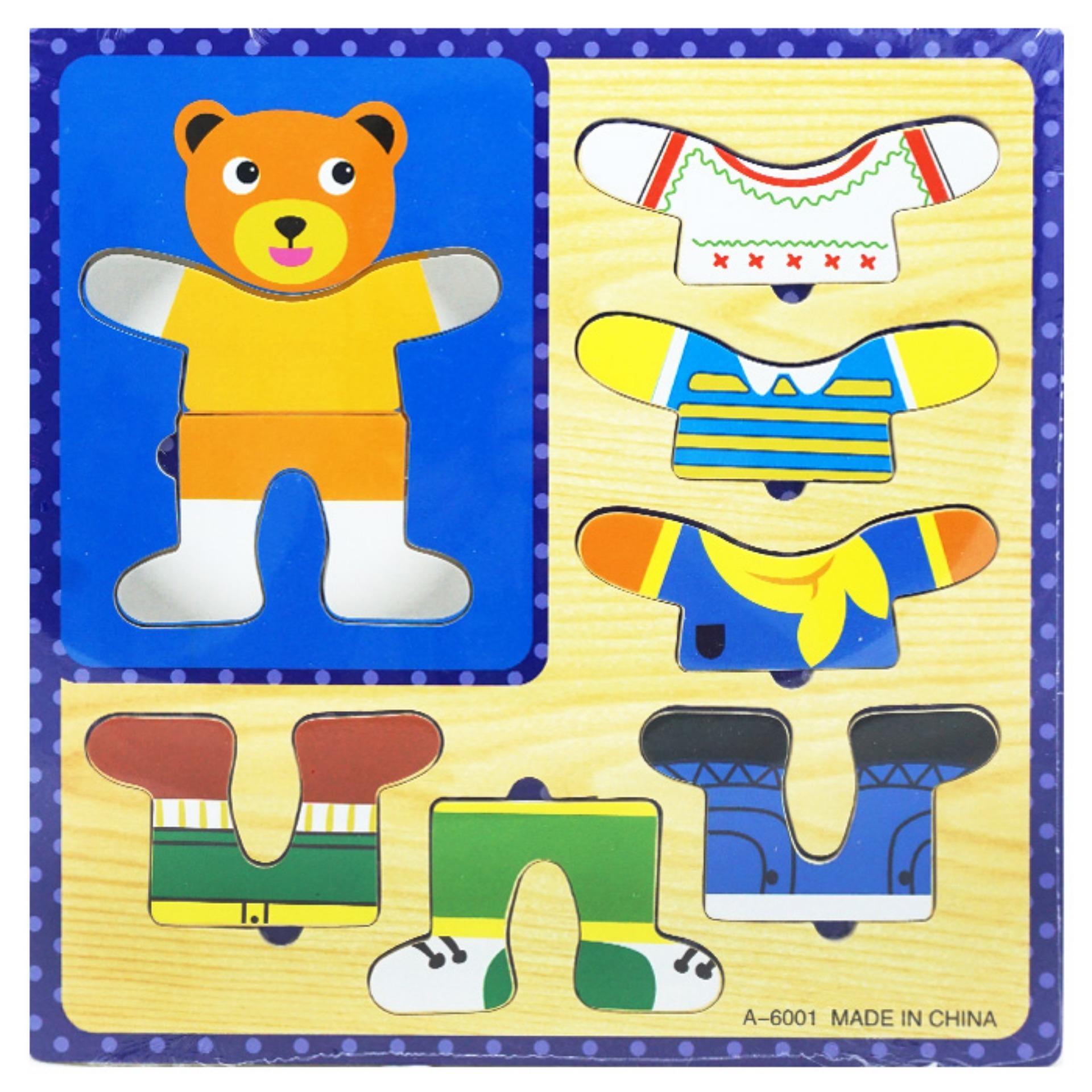 TSH Mainan Edukasi Puzzle Hewan Cowo Ganti Baju 3D   Jigsaw kayu -Multi Colour .