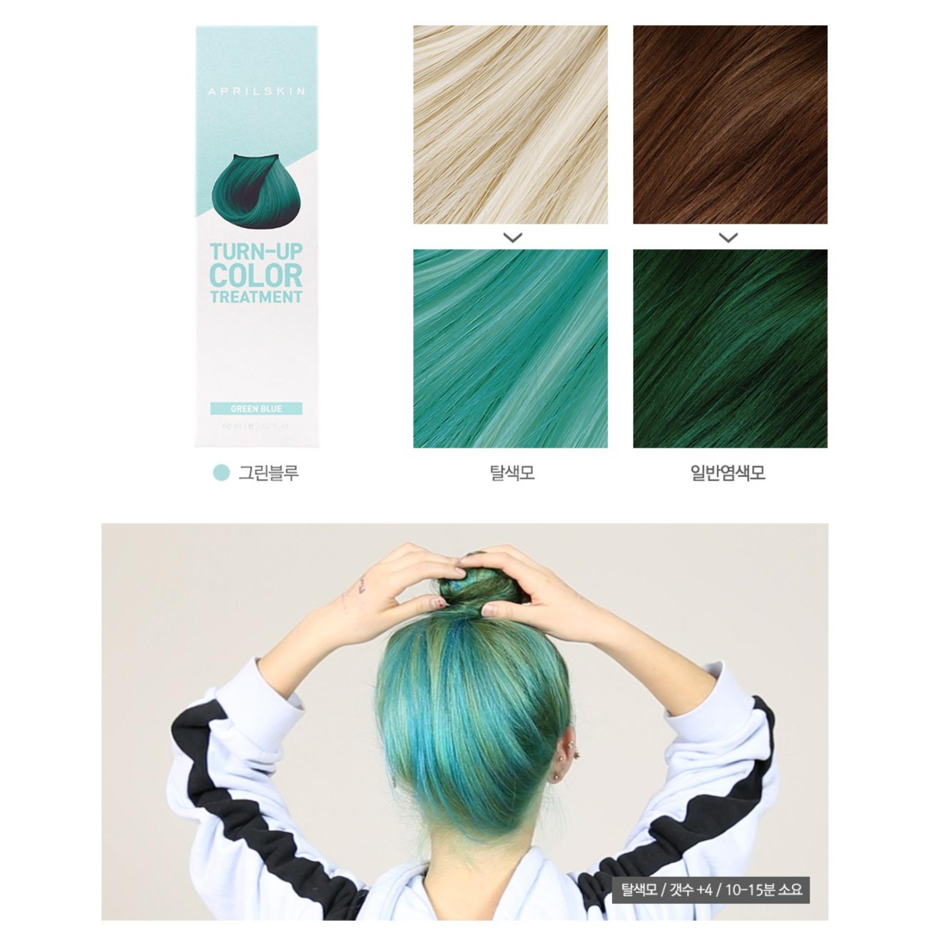 APRIL SKIN TURN-UP COLOR TREATMENT - GREEN BLUE