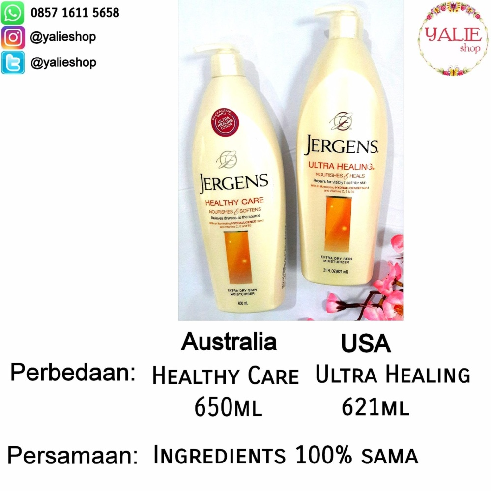 ASLI Jergens Healthy Care/Ultra Healing 650ml (Made in Australia)(IMPORT)
