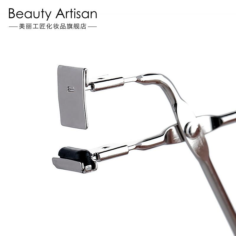 ... Beauty Artisan ultra wide angle parsial penjepit bulu mata