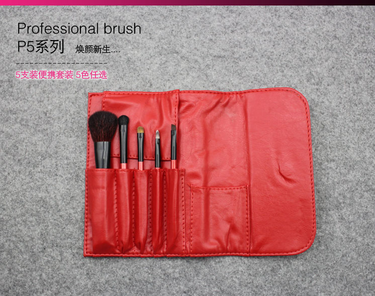 Dandan Brush Set Kuas Perona Pipi