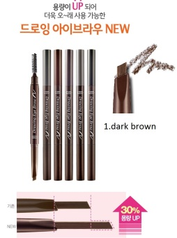 Etude house drawing eye brow 1 dark brown 0361 46849211 6090e8290559184e797ca05de90a45b5 product