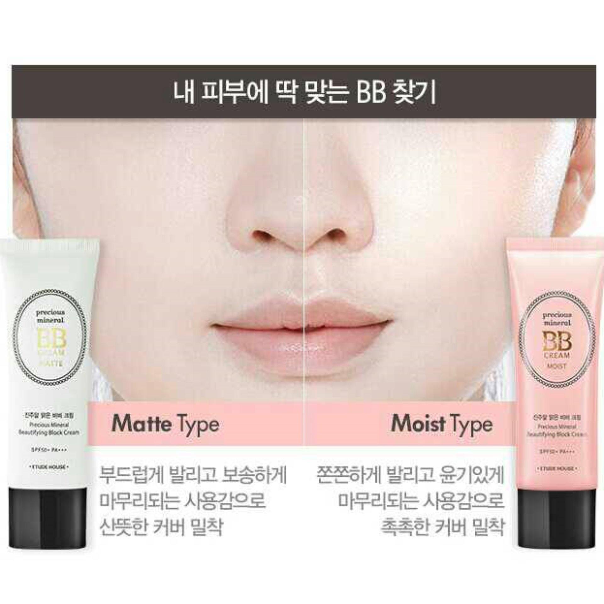 Etude House Precious Mineral Beautifying Block BB Cream Moist SPF50/PA++ - Petal ...