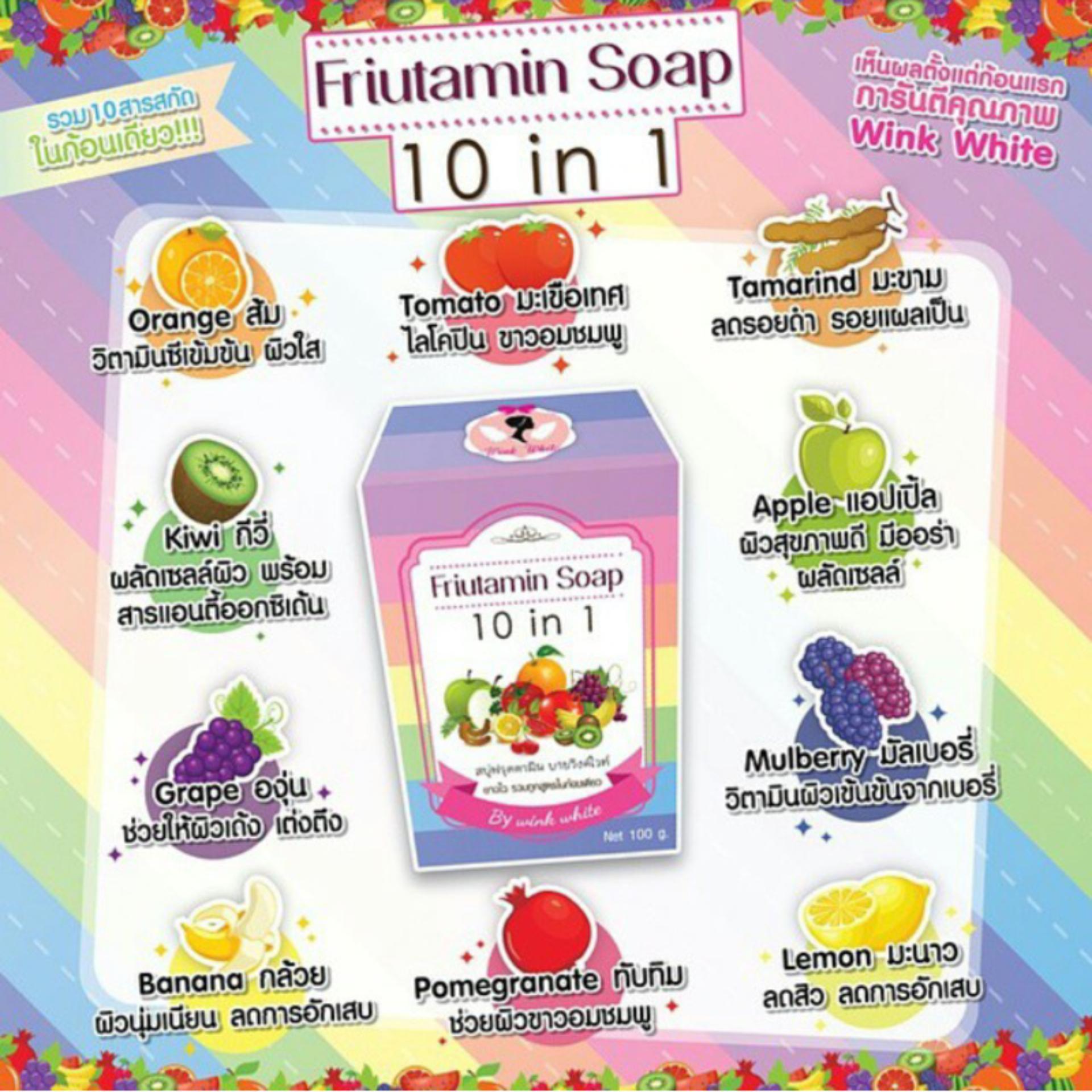 Wink White Fruitamin Soap 10 In 1 Original Thailand Sabun Rainbow Buah Pelangi Fruity 10in1 Pemutih Bawah Source