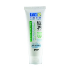 Hada Labo Ultimate Moisturizing Face Wash 50gr