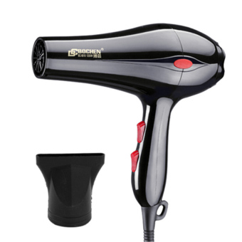 Harga 1200W Hair Dryer Professional High-end Hair Care Tools - intl