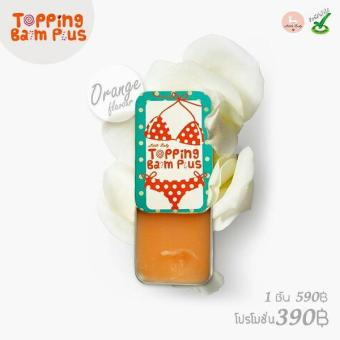 Harga Topping Balm Plus By Little Baby